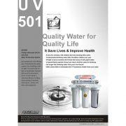 UV501-2
